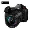 18日0点、新品发售:Panasonic 松下 S1 全画幅微单套机(24-105mm F4 MACRO O.I.S 镜头) 22198元包邮(需1000元定金)22198元包邮(需1000元定金)