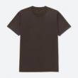 优衣库 男子袋装圆领T恤19元,仅支持部分地区门店自提