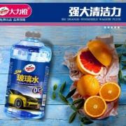 Turtle Wax 龟牌 大力橙 0℃ 汽车玻璃水1.8L*2瓶
