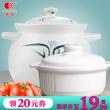 ¥19.99 AcBel 康舒 日式瓷煲 2000ML¥20