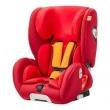 gb 好孩子 高速汽车儿童安全座椅 ISOFIX接口 藏青蓝(9个月-12岁)1648元