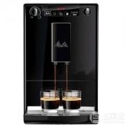 Melitta 美乐家 E950-222 Solo全自动咖啡机 Prime会员免费直邮含税