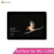 Microsoft 微软 Surface Go 10英寸平板电脑二合一(8GB+128GB、WIFI) 3988元包邮3988元包邮