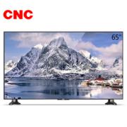 CNC J65U916 65英寸 4k 平板电视机  2499元包邮