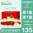 Blumarine 雨巢即食冰糖燕窝 75ml*6瓶 女性滋补品 4.5折 ¥169¥169