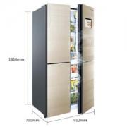 Hisense 海信 BCD-550WMB1DPUJ 十字对开门冰箱 550升