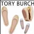 Tory Burch 托里·伯奇 女士浅口单鞋休闲鞋346301099元包邮