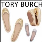 Tory Burch 托里·伯奇 女士浅口单鞋休闲鞋34630