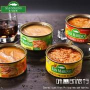 菲律宾进口 圣马利奥 腌制油浸金枪鱼罐头 180g*4罐