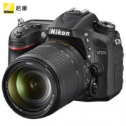 Nikon 尼康 D7200(DX 18-140mm f/3.5-5.6G)单反相机套机 5999元包邮(需领券)