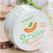 夏日育儿必备:Wakodo和光堂植物性爽身粉 红茶香味120g特价437日元(约¥26)