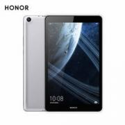 新品发售:HONOR 荣耀 荣耀平板5 8英寸平板电脑(苍穹灰、麒麟710、3GB、WIFI、32GB) 999元包邮