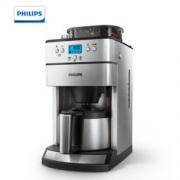 PHILIPS 飞利浦 HD7753/00 滴漏式咖啡机 1159元包邮