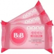 B&B 保宁 婴幼儿洗衣皂 迷迭香味 200g*3块装 *5件132.35元包邮(需用券,合8.8元/块)