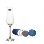 Crystalite Bohemia 波西米亚 杯杆带钻 高脚香槟杯 200ml