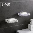 贯古今 壁挂式免打孔肥皂盒 3个装  券后6.8元¥7