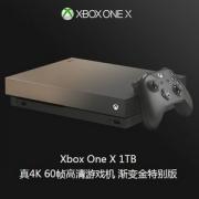 Microsoft 微软 Xbox One X 1TB 游戏主机 渐变金特别版