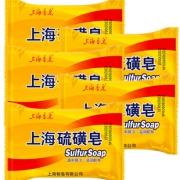 85g*5块装上海硫磺皂上海香皂