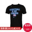 Nike 休闲运动短袖T恤 新风尚仅169元¥144