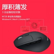 Logitech 罗技 M720 蓝牙优联双模无线鼠标