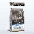 PRO PLAN 冠能 宠物成猫粮 控制毛球配方 7kg  279元包邮279元包邮