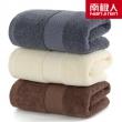 南极人 纯棉大毛巾3条 券后¥21¥21