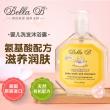 Bella B 小蜜蜂 婴儿洗发水沐浴露二合一 369g 49元包邮¥49
