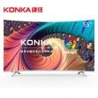 KONKA 康佳 LED55UC3 55英寸 曲面 4K液晶电视2099元包邮(需用券)
