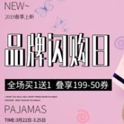 京东 FENTENG 芬腾 服饰旗舰店闪购日买1送1