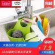 ¥6.9 创意家居厨房用品挂篮 2个 6.9包邮¥7