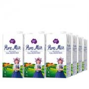 NEPEAN RIVER DAIRY 尼平河  澳大利亚进口全脂纯牛奶 1L*12盒国际版 整箱装 *2件 +凑单品