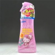 VAPE无毒驱虫驱蚊喷雾200ml 蜜桃香降至449日元(约¥27)