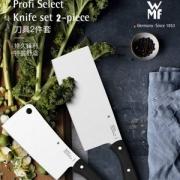 WMF 福腾宝 ProfiSelect 不锈钢刀具2件套