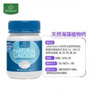 Lifestream 生命泉 天然有机海藻钙胶囊60粒*2瓶