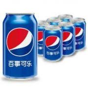 拼团价:百事可乐 330ML*6罐装11.9元,3提起售