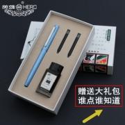 HERO 英雄 5066 铱金钢笔 0.5mm 送2笔尖+10墨囊+笔套+字帖  券后14.9元¥15