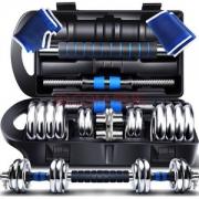 Plus会员专享,Kansoon 凯速 LAB20 可拆装电镀哑铃 20kg礼盒装(10kg*2)+凑单品