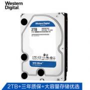 WD 西部数据 WD20EZAZ 蓝盘 2TB 256MB 台式机械硬盘 359元包邮