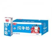 光明 纯牛奶250mL*24盒 *3件121.24元包邮(双重优惠)