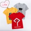 男女童 100%纯棉短袖T恤 3件装 25.9元包邮 历史新低¥26