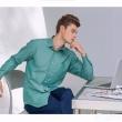 CK制造商,鲁泰佰杰斯 男款纯色纯棉免烫长袖衬衣 2色史低58元包邮(需用优惠券)