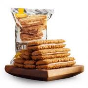 Franzzi 法丽兹 夹心曲奇饼干 95g 黑巧克力味 *6件 39.24元(6件6折 合6.54元/件)39.24元(6件6折 合6.54元/件)