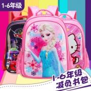 小学生书包6-12周岁儿童双肩包 券后¥39¥39