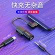 Joyroom 机乐堂 TYPE-C转3.5mm耳机 转接线  券后4.9元¥5