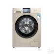 LittleSwan 小天鹅 TG100V120WDG 10公斤全自动变频滚筒洗衣机 2098元包邮2098元包邮