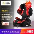 ¥430 德国KIDDY儿童安全座椅大胖宝宝宽大型车载坐椅3-12周岁领航者fix¥430