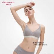 aimer sports 爱慕运动 低强度复古派条纹运动内衣 AS112D11  2色
