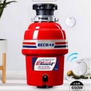 Becbas 贝克巴斯 ELEMENT60 厨余垃圾处理器1799元包邮