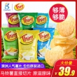 Thins薯片澳洲原装进口薄切膨化大包土豆片175g  券后9.9元¥10