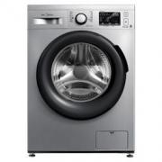 Midea 美的 10KG大容量 全自动滚筒洗衣机   MG100V50DS5 2099元包邮(满减)